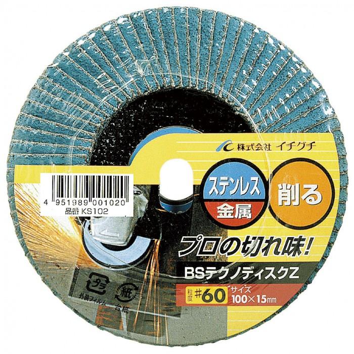 BSテクノディスクシリーズ