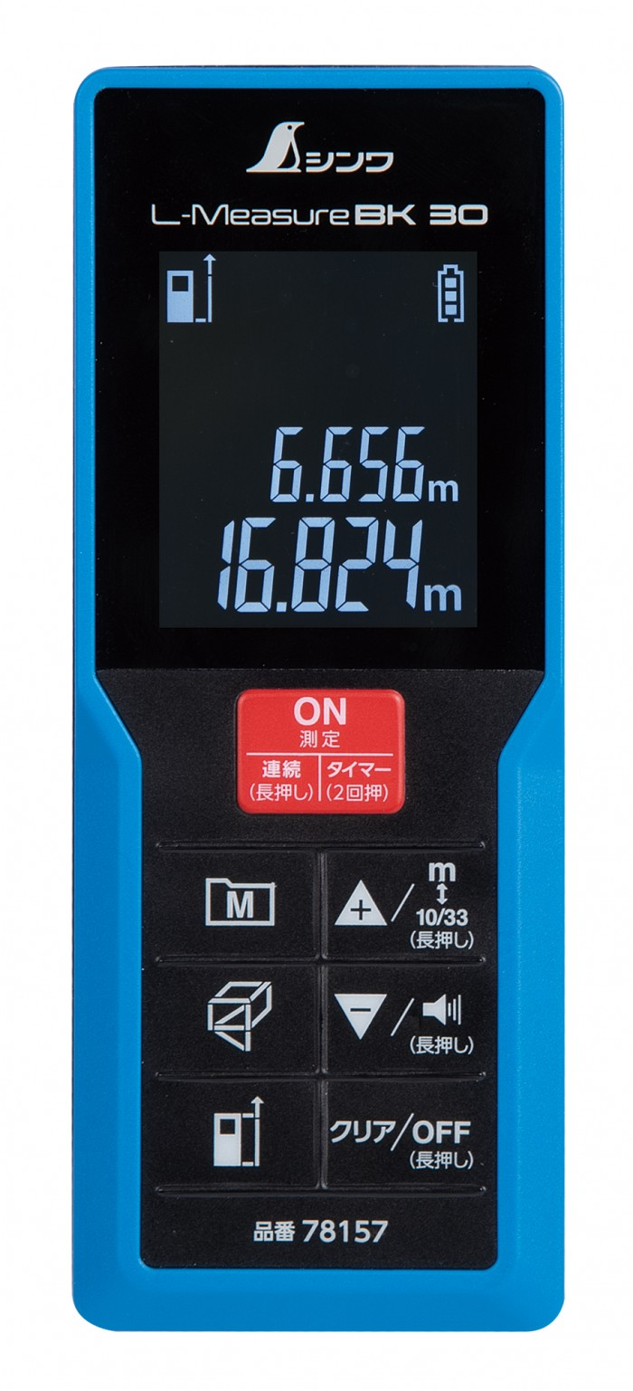 レーザー距離計L-MeasureBK30