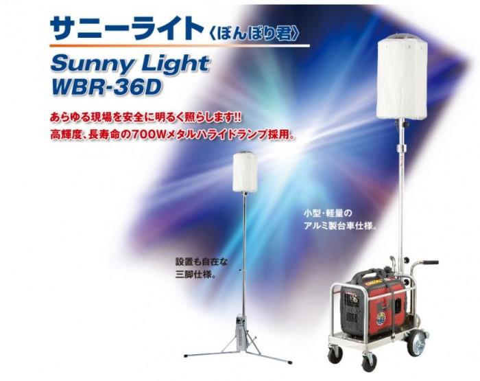 投光機/LED投光器 メタルハライドランプ 三脚 ガードレール仕様 ガイドポール仕様