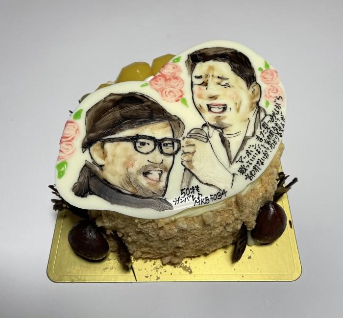 2021年1月20日 50回目の誕生日の似顔絵ケーキ byモンガトウさん