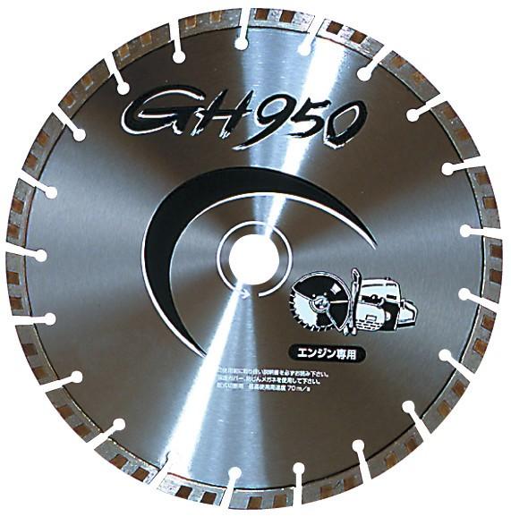 GH950